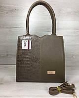 Классическая женская сумка Треугольник кофейного цвета со вставкой кофейный крокодил, фото 1