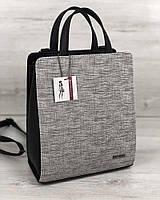 Женский каркасный сумка-рюкзак черного цвета со вставкой серый