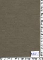 Стрейч-коттон (средней плотности,бежево-серый в косую полоску) 02С-7