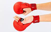 Перчатки для каратэ Araza BO-7250-R