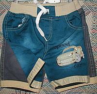 """Шорты джинсовые коттон """"машина"""" 1-4 года бирюза"""