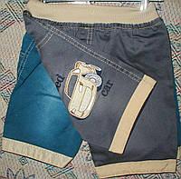 """Шорты джинсовые коттон """"машина"""" 1-4 года серые"""
