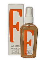 Kallos Flossy защитный спрей для блеска волос, 80 мл