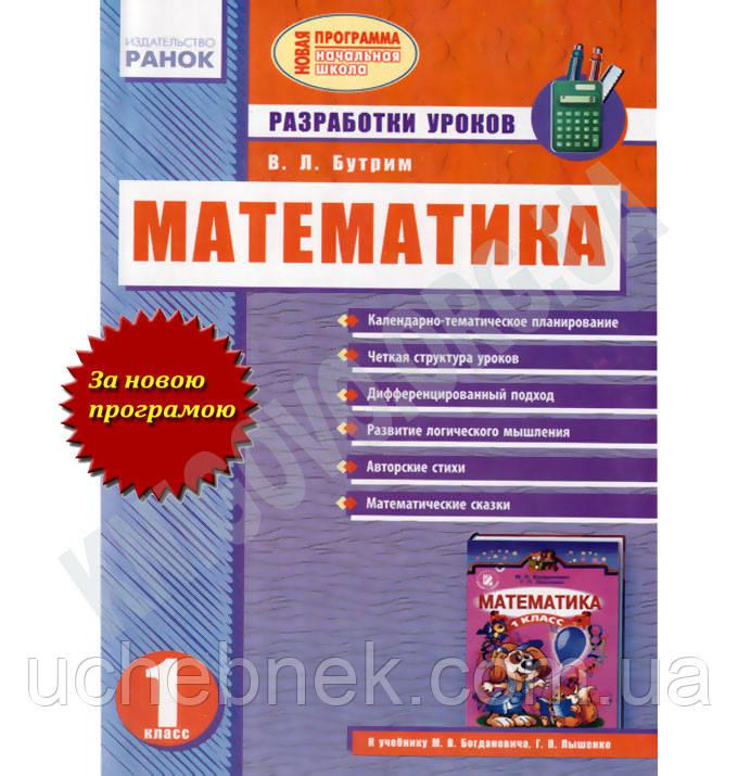 Дидактический материал к учебнику богдановича новая программа
