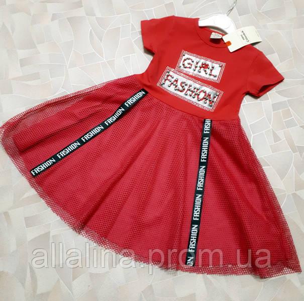 Платье с топом для девочки (8-12 лет)