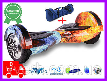 Гироскутер Smart Balance U6 8 дюймов Bluetooth колонки+Самобаланс+APPTaoTao Mix Fire(Огонь и лёд) Гироборд