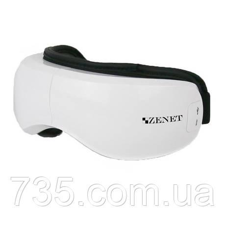 Массажные очки ZENET ZET-702, фото 2