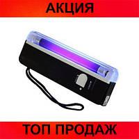 Портативный ультрафиолетовый детектор валют DL-01!Хит цена