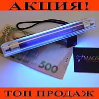 Портативный детектор валют DL-01!Хит цена