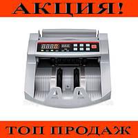 Счетная машинка + детектор валют 2108!Хит цена