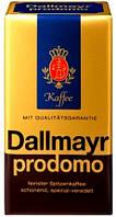 Кофе Молотый Далмаер Dallmayr Prodomo