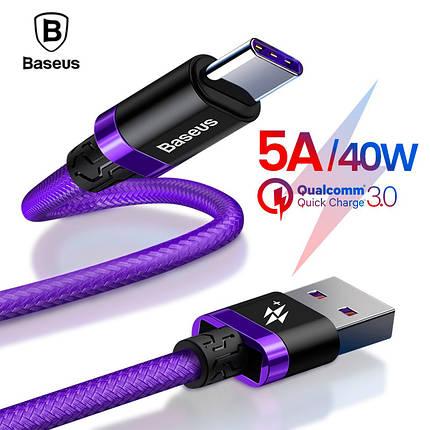 Кабель USB Type-C Baseus для быстрой зарядки передачи данных CATZH-A 5A (1м), фото 2