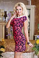 Платье 0740