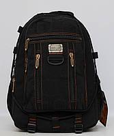 Чоловічий , мужской брезентовый городской рюкзак Gold Be / GoldBe + дождевик