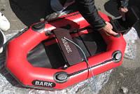 Буй-плот для подводной охоты Bark Титаник; красный