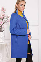 Прямое синее пальто