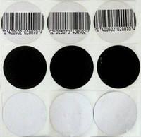 Радиочастотные метки/антикражные наклейки белые КРУГЛЫЕ