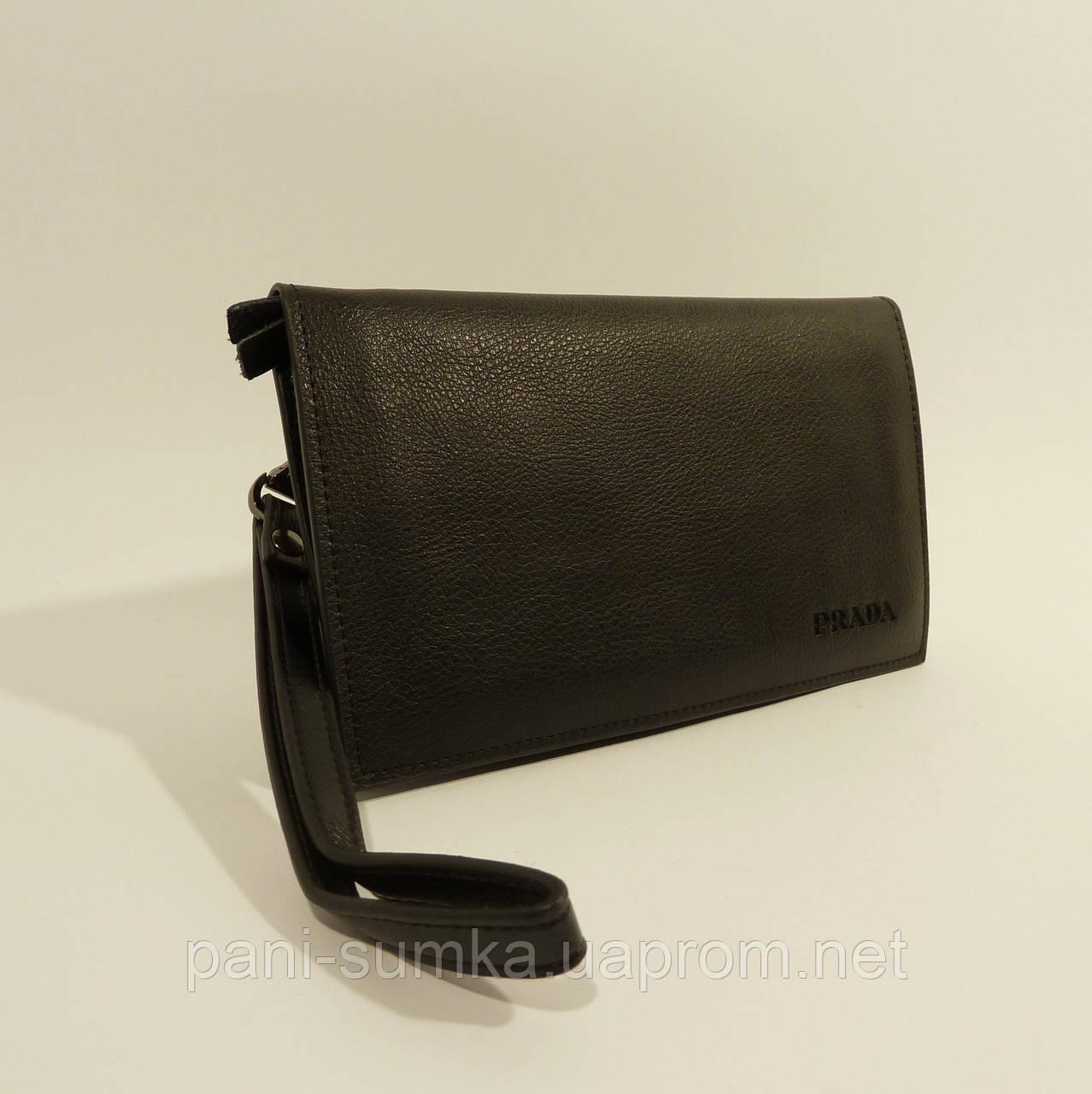 22dc26baee14 Мужской кожаный клатч, портмоне Prada черный, расцветки в наличии -  Интернет магазин