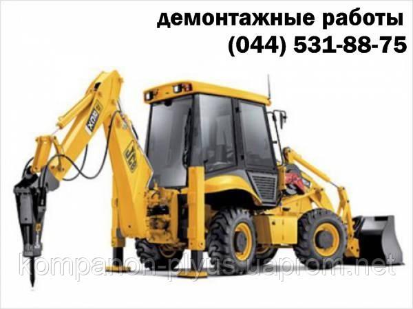 Аренда гидромолота jcb3cx в Киеве