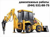 Аренда гидромолота jcb3cx в Киеве, фото 1