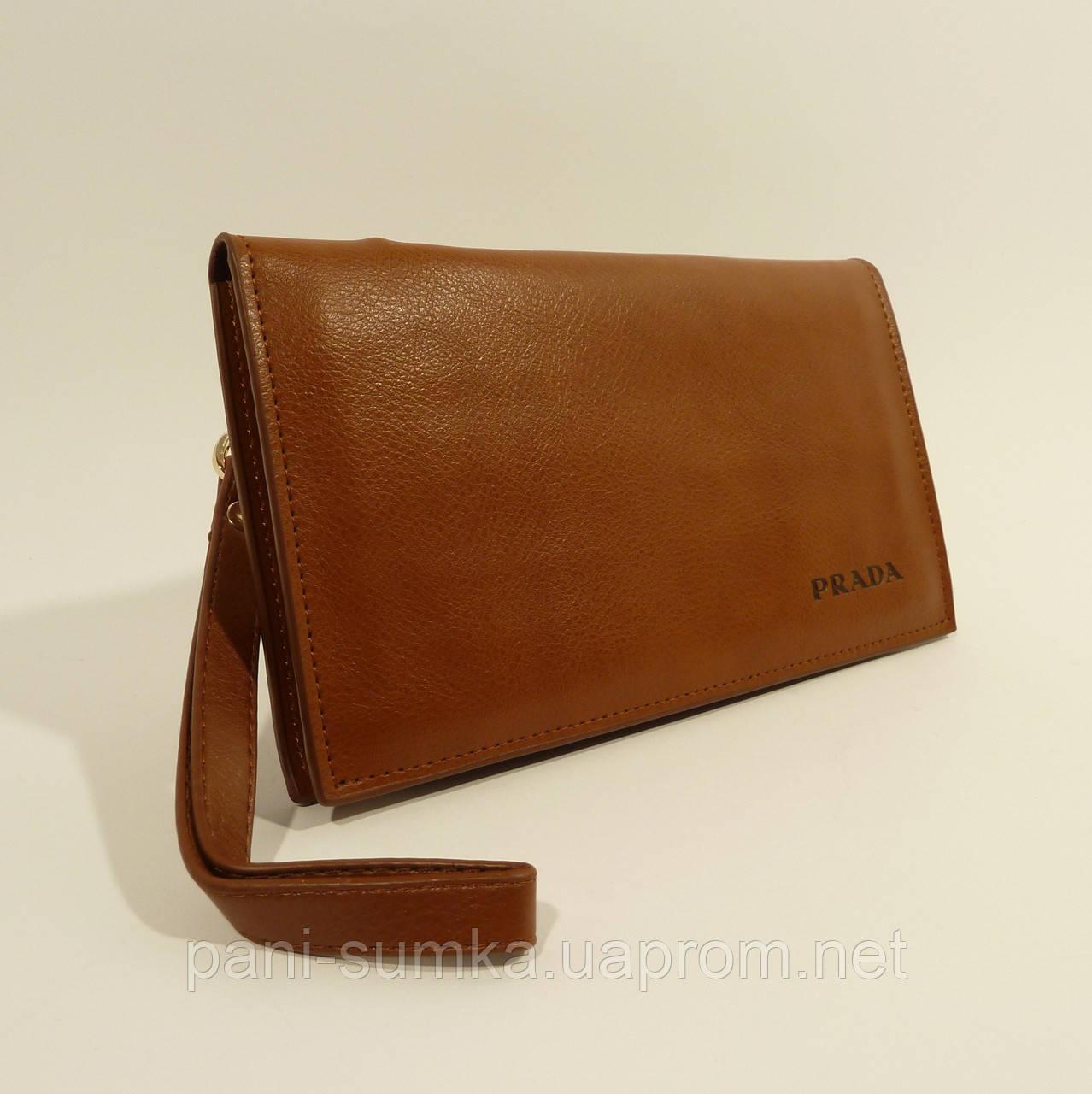 a8b9a95ba9df Мужской кожаный клатч, портмоне Prada светло-коричневый, расцветки в  наличии, фото 1