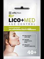 Маска-лифтинг для уменьшения второго подбородка 40+ -  Эльфа  Lico+Med 20 мл.