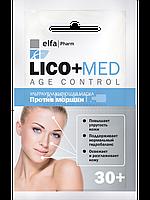 Ультраувлажняющая маска против морщин 30+ - Эльфа Lico+Med 20 мл.