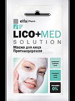 Маска для лица противоугревая - Эльфа  Lico+Med 20 мл.