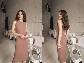 """Элегантное офисное платье-футляр """"Опал"""" без рукавов (6 цветов), фото 2"""