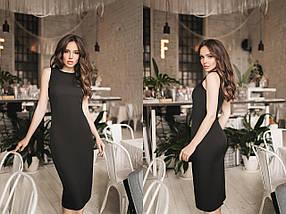 """Элегантное офисное платье-футляр """"Опал"""" без рукавов (6 цветов), фото 3"""