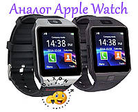 Умные часы Smart Watch GV-08 смарт часы 0992316925