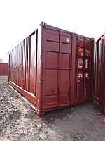 Морской контейнер транспортный 20 футов