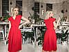 """Приталенное миди-платье на запах """"BRANDA"""" с коротким рукавом (6 цветов), фото 2"""