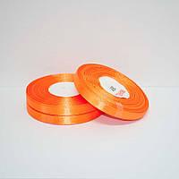 Оранжевая 0,9см