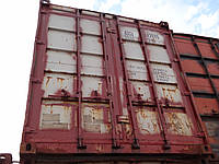 Морской контейнер 20 футов, хорошее состояние