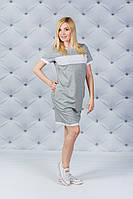 Платье летнее светло-серое от производителя