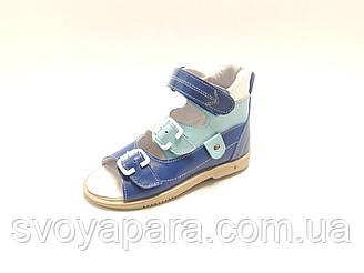 Ортопедические сандалии для мальчиков синие с голубым кожаные (0075)