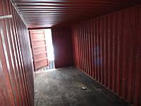 Стандартный контейнер 20 футов, без посредников