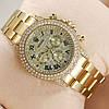 Женские механические наручные часы Rolex Full Diamond, Gold