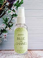 Мужская парфюмированная вода ручной работы Chanel Bleu de Chanel