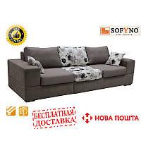 Большой диван Оскар В3