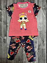 Детский летний костюм на девочку Lol (кукла лол )