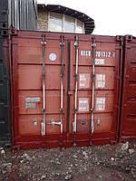 Морской контейнер 20 футов, без посредников