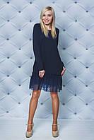 Платье трикотажное с рюшей темно-синее от производителя