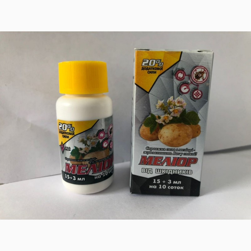 Инсектицид Мелиор 15+3мл /50шт
