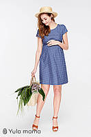 Легкое платье для беременных и кормящих CELENA DR-29.012, джинсово-синий в горох*, фото 1