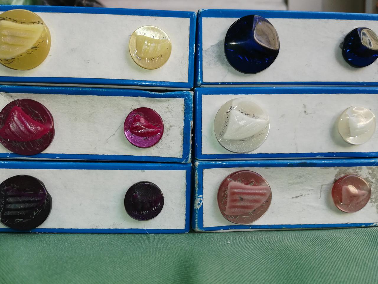 Пуговица PG707 в 2-х размерах (разные цвета)