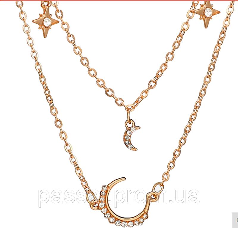 Очень красивая цепочка (колье, ожерелье) со звездами moon