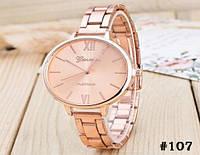 Женские  кварцевые наручные часы / годинник Geneva Platinum цвета розового золота (107)