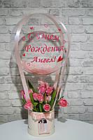 Букет в коробочке с цветами и Шар Баблс с индивидуальной надписью и перьями 12